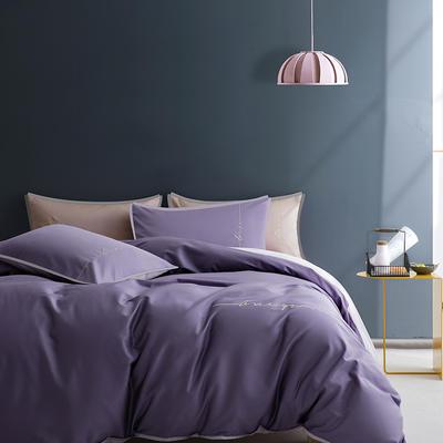 2020新款60S长绒棉贡缎四件套-撞色绣色系列 1.8m床单款四件套 藤萝紫