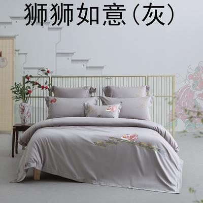 2020新款-60S长绒棉贡缎中国风绣色四件套系列 1.8m床单款四件套 狮狮如意(灰)
