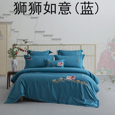 2020新款-60S长绒棉贡缎中国风绣色四件套系列 1.8m床单款四件套 狮狮如意(蓝)
