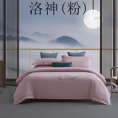 2020新款-60S长绒棉贡缎中国风绣色四件套系列 1.8m床单款四件套 洛神(粉)