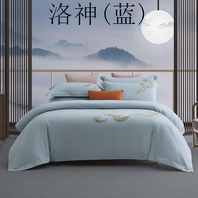 2020新款-60S长绒棉贡缎中国风绣色四件套系列 1.8m床单款四件套 洛神(蓝)