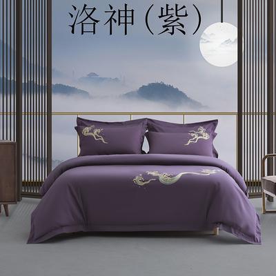 2020新款-60S长绒棉贡缎中国风绣色四件套系列 1.8m床单款四件套 洛神(紫)