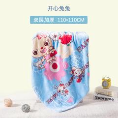 婴儿毛毯双面绒双层加厚冬季 小孩宝宝绒柔软毛毯 110*110cm 开心兔兔