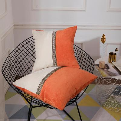 2019新款-新中式简约雪尼尔拼接撞色沙发抱枕靠垫 45x45cm(抱枕含芯) 绛雪春-橘色