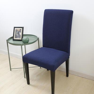 2020新款宾馆酒店饭店魔术椅套玉米绒-通用尺寸 玉米绒 宝蓝