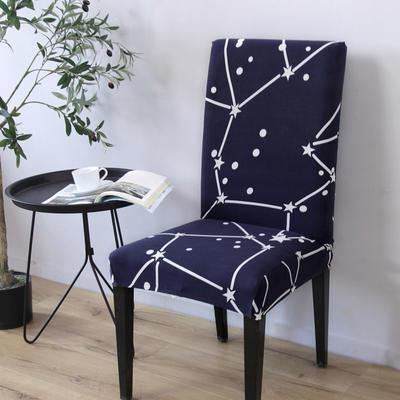 2020新款四季款椅套-通用 满天星辰