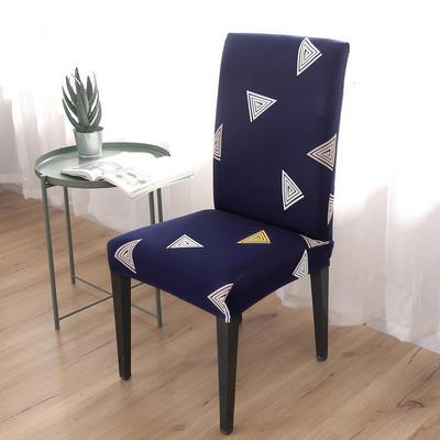 2020新款四季款椅套-通用 魔幻三角