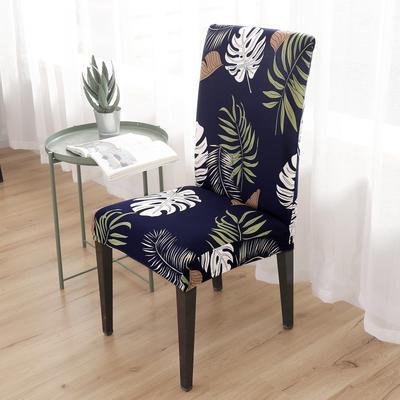 2020新款四季款椅套-通用 热带雨林