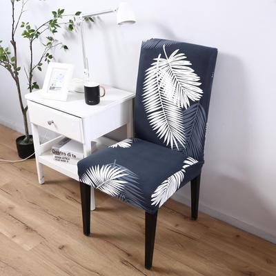 2020新款四季款椅套-通用 羽毛