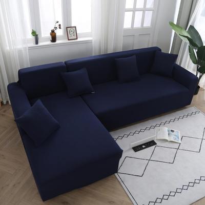 2020新款万能魔术弹力沙发套玉米绒 弹力椅套通用尺寸 玉米绒 宝蓝