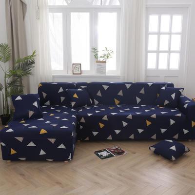 2020新款四季款印花沙发套 单人位尺寸90-140cm 魔幻三角