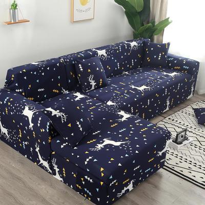 2020新款四季款印花沙发套 单人位尺寸90-140cm 奇幻小鹿