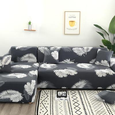 2020新款四季款印花沙发套 单人位尺寸90-140cm 羽毛