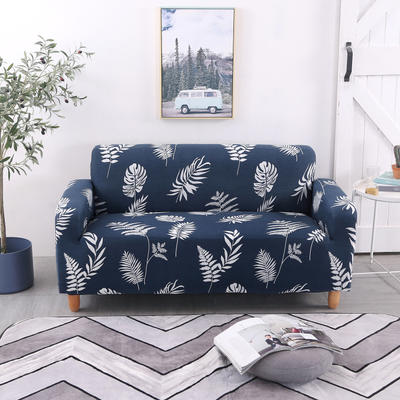 2020新款四季款印花沙发套 单人位尺寸90-140cm 约定