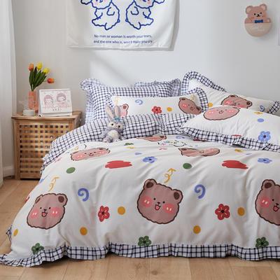 2021新款韩版小清新全棉花边四件套纯棉 1.5m(5英尺)床 可可熊仔