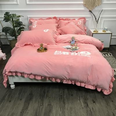 2018新款-高克重宝宝绒毛巾绣四件套 1.8m(6英尺)床 抖音-粉