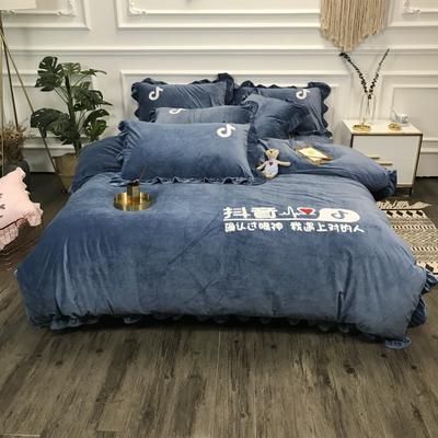 2018新款-高克重宝宝绒毛巾绣四件套 1.8m(6英尺)床 抖音-蓝