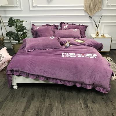 2018新款-高克重宝宝绒毛巾绣四件套 1.8m(6英尺)床 抖音-紫
