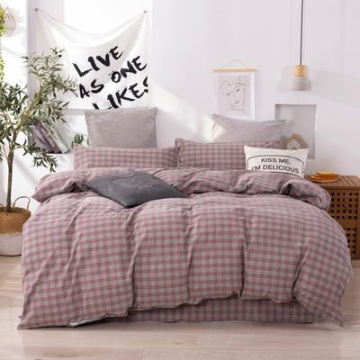 2020新款-生态色织水洗醇棉四件套 床单款1.5m(5英尺)床 玛卡龙-卡