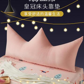 厂家直销长方形床头靠垫三角沙发大靠背软包床上靠枕批发可拆洗