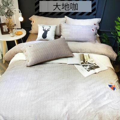 2018新款牛奶绒-四件套 1.5m(5英尺)床 大地咖