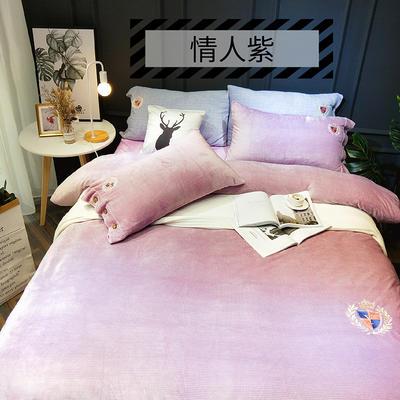 2018新款牛奶绒-四件套 1.5m(5英尺)床 情人紫