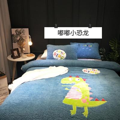 2018新款羊羔绒儿童四件套 1.5m床单款 恐龙