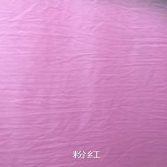 2018新款100g水洗棉被芯面料-色布 宽幅245cm 色布-粉