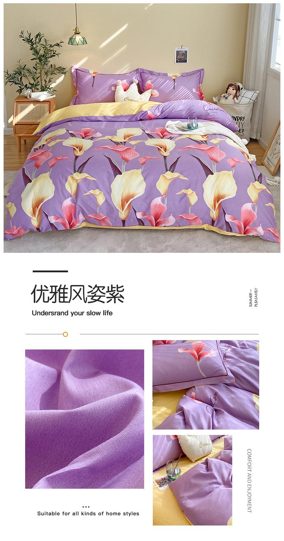 优雅风姿紫.jpg