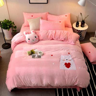 2018新品毛巾绣水晶绒四件套 标准1.5m-1.8m床 爱心猫-粉色