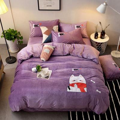 2018新品毛巾绣水晶绒四件套 标准1.5m-1.8m床 顽皮狗-紫色