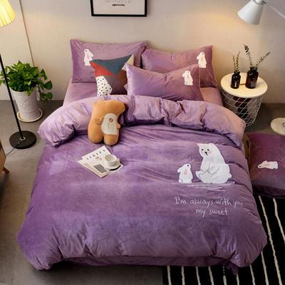 2018新品毛巾绣水晶绒四件套 标准1.5m-1.8m床 约会-紫色