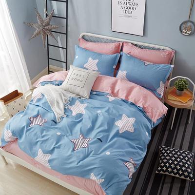 爆款纯棉12868印花四件套网红款全棉三件套宿舍学生床被罩多规格可选 1.5m床四件套 梦幻星空