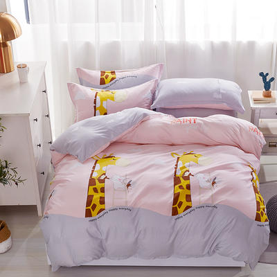 热款纯棉12868印花四件套网红款全棉三件套宿舍学生床被罩多规格可选 1.2m床三件套 童梦奇缘-粉