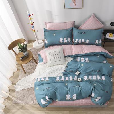 爆款纯棉12868印花四件套网红款全棉三件套宿舍学生床被罩多规格可选 1.2m床三件套 开心鸭