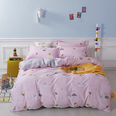 爆款纯棉12868印花四件套网红款全棉三件套宿舍学生床被罩多规格可选 1.2m床三件套 梦幻童年-粉