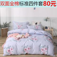 爆款纯棉12868印花四件套网红款全棉三件套宿舍学生床被罩多规格可选 1.2m床三件套 蝶恋花-灰