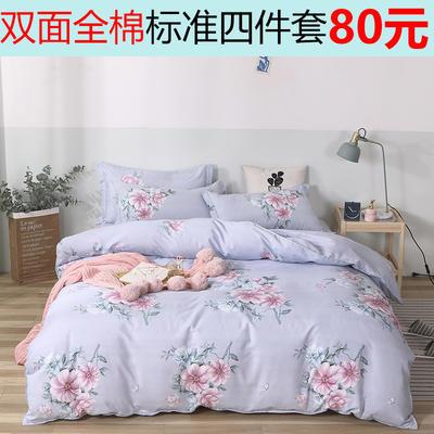热款纯棉12868印花四件套网红款全棉三件套宿舍学生床被罩多规格可选 1.2m床三件套 蝶恋花-灰