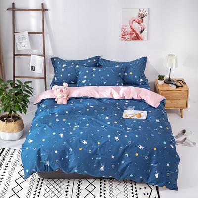 热款纯棉12868印花四件套网红款全棉三件套宿舍学生床被罩多规格可选 1.2m床三件套(1.5m被套) 宇航员