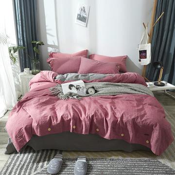 简约无印良品条纹全棉色织水洗棉四件套 1.2m(4英尺)床 纯色豆沙