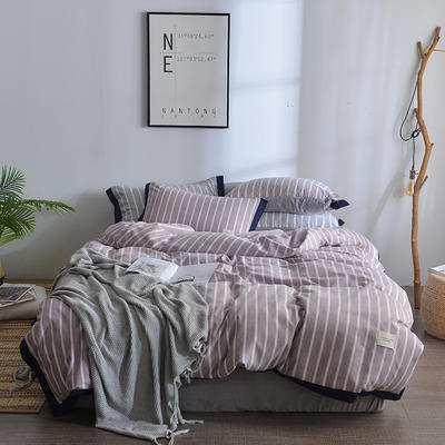 2018新款简约无印良品风色织水洗臻彩棉磨毛四件套 1.2m床三件套 雾紫-条纹
