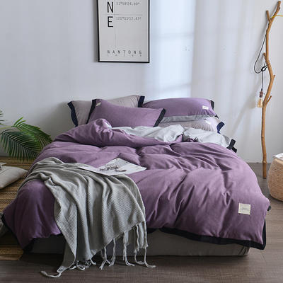 2018新款简约无印良品风色织水洗臻彩棉磨毛四件套 1.2m床三件套 烟熏紫