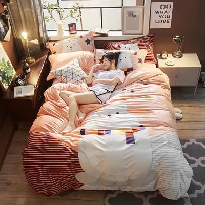 2018新款大版雕花绒四件套 1.8m(6英尺)床 熊宝宝-玉色