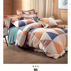 幸福家居 2018保暖新棉绒微芙绒床上用品四件套(送精美包装) 1.8m(6英尺)床 布克-橘