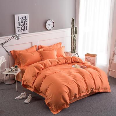 2018新款全棉40S  133*76简约纯色活性四件套 1.5m(5英尺)床 橙橘