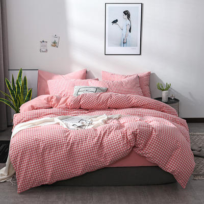 2018新款北欧定制良品全棉色织水洗棉四件套 小号1.2m三件套 粉小格