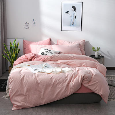 2018新款北欧定制良品全棉色织水洗棉四件套 标准1.8m四件套 粉玉细条