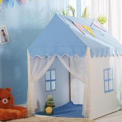 2018儿童游戏屋分床神器游戏帐篷婴童玩具小房子系列 110cm*80cm*120cm 蓝色小房子+配套棉垫