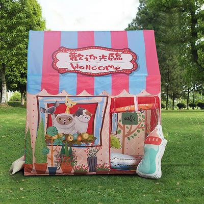 2018儿童游戏屋分床神器游戏帐篷婴童玩具卡通印花系列 100cm*70cm*110cm 粉色陈堡