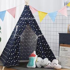 2018儿童游戏屋分床神器游戏帐篷婴童玩具印第安尖顶系列 120cm*120cm*160cm 小星星